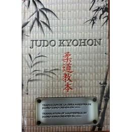 JUDO KYOHON (BY JIGORO CANO)